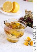 Купить «Лечебный травяной чай с лимоном», фото № 2322158, снято 5 февраля 2011 г. (c) Татьяна Емшанова / Фотобанк Лори