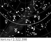 Купить «Астрономическая карта звездного неба», иллюстрация № 2322398 (c) Одиссей / Фотобанк Лори