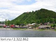 Купить «Макарак - таежный поселок на реке Кия», фото № 2322862, снято 13 июня 2008 г. (c) Ольга Остроухова / Фотобанк Лори