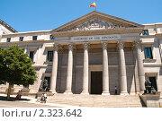 Здание нижней палаты парламента Испании (2009 год). Стоковое фото, фотограф Elena Monakhova / Фотобанк Лори