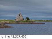 Купить «Церковь на острове», фото № 2327450, снято 2 июля 2010 г. (c) Михаил Иванов / Фотобанк Лори