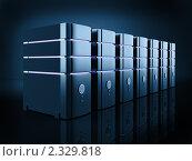 Купить «Компьютерные серверы», иллюстрация № 2329818 (c) Юдин Владимир / Фотобанк Лори