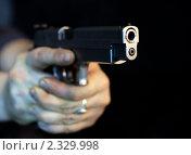 Купить «Пистолет», фото № 2329998, снято 5 февраля 2011 г. (c) Морозова Татьяна / Фотобанк Лори