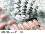Купить «Таблетки», фото № 2334138, снято 14 ноября 2018 г. (c) Руслан Керимов / Фотобанк Лори