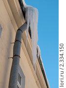 Купить «Городская сосулька», фото № 2334150, снято 10 февраля 2011 г. (c) Виктор Карасев / Фотобанк Лори