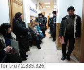 Очередь для оформления загранпаспорта (2011 год). Редакционное фото, фотограф Александр Подшивалов / Фотобанк Лори