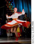 Купить «Русские народные танцы», фото № 2335990, снято 10 февраля 2010 г. (c) Александр Подшивалов / Фотобанк Лори