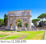 Купить «Арка Константина, недалеко от Колизея, Рим, Италия», фото № 2336670, снято 23 августа 2010 г. (c) Vitas / Фотобанк Лори