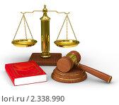 Купить «Правосудие», иллюстрация № 2338990 (c) Ильин Сергей / Фотобанк Лори