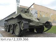 Купить «Лёгкий танк БТ-2 в музее бронетехники, Кубинка», фото № 2339366, снято 8 мая 2007 г. (c) Малышев Андрей / Фотобанк Лори