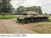 Купить «Танковый музей в подмосковных Снегирях, танк ИС-3», фото № 2339374, снято 8 июня 2010 г. (c) Малышев Андрей / Фотобанк Лори