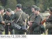 Купить «Немецкие солдаты, реконструкция ВОВ в Кубинке», фото № 2339386, снято 12 сентября 2003 г. (c) Малышев Андрей / Фотобанк Лори
