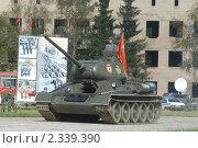 Купить «Танк Т-34-85 на полигоне в Кубинке», фото № 2339390, снято 12 сентября 2003 г. (c) Малышев Андрей / Фотобанк Лори