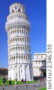 Купить «Пизанская башня и площадь Чудес. Пиза, Италия», фото № 2346510, снято 23 августа 2010 г. (c) Vitas / Фотобанк Лори