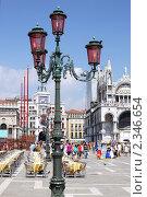 Купить «Площадь Святого Марка -главная площадь Венеции . Италия», фото № 2346654, снято 23 августа 2010 г. (c) Vitas / Фотобанк Лори