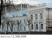 Купить «Историческое здание в Уфе», фото № 2346690, снято 10 мая 2007 г. (c) Михаил Валеев / Фотобанк Лори