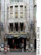 Купить «Театр Тушински Амстердам», фото № 2346954, снято 21 июля 2010 г. (c) Петрова Надежда / Фотобанк Лори