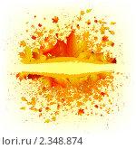 Осенние листья. Стоковая иллюстрация, иллюстратор Владимир / Фотобанк Лори