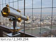 Париж. Вид с Эйфелевой башни (2011 год). Стоковое фото, фотограф Kunstler_vs / Фотобанк Лори