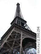 Эйфелева башня. Стоковое фото, фотограф Антон Ермолов / Фотобанк Лори