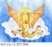 Купить «Дракон и солнце», иллюстрация № 2351066 (c) Ален Федоров / Фотобанк Лори