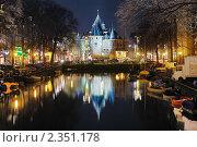 Купить «Вечерний вид на De Waag (бывшие городские ворота Святого Антония) в Амстердаме, Нидерланды», фото № 2351178, снято 15 февраля 2011 г. (c) Михаил Марковский / Фотобанк Лори