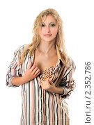 Купить «Портрет блондинки», фото № 2352786, снято 6 ноября 2009 г. (c) Сергей Сухоруков / Фотобанк Лори