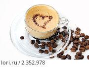 Кофе в прозрачной кружке на белом фоне. Стоковое фото, фотограф Артем Поваров / Фотобанк Лори