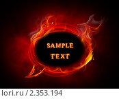 Купить «Огненный фон», иллюстрация № 2353194 (c) Константин Юганов / Фотобанк Лори