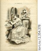 Иллюстрация из книги  La Femme intime (1894 год) Стоковая иллюстрация, иллюстратор Валерий Баришполец / Фотобанк Лори
