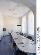 Купить «Образовательный центр», фото № 2354606, снято 19 ноября 2018 г. (c) Николай Туркин / Фотобанк Лори