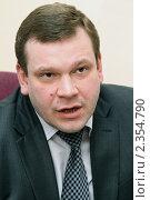 Министр торговли питания и услуг Свердловской области Дмитрий Ноженко (2010 год). Редакционное фото, фотограф Владислав Бурнашев / Фотобанк Лори