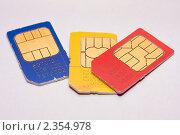 Купить «Сим карты», фото № 2354978, снято 19 февраля 2011 г. (c) Литвяк Игорь / Фотобанк Лори