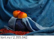 Купить «Натюрморт», фото № 2355042, снято 8 ноября 2010 г. (c) Елизавета Светилова / Фотобанк Лори