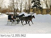 Купить «Выездка лошадей на московском ипподроме», эксклюзивное фото № 2355962, снято 20 февраля 2011 г. (c) lana1501 / Фотобанк Лори
