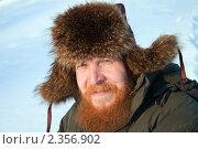 Купить «Портрет бородатого мужчины зимой», фото № 2356902, снято 21 января 2011 г. (c) Андрей Ярославцев / Фотобанк Лори