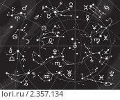 Купить «XII Созвездий Зодиака», иллюстрация № 2357134 (c) Одиссей / Фотобанк Лори