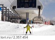 """Купить «Сооружение для передвижения подъёмников на горнолыжной базе """"Горный воздух"""" (Сахалин)», фото № 2357454, снято 20 февраля 2011 г. (c) RedTC / Фотобанк Лори"""