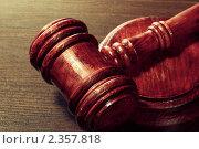 Купить «Молоток судьи», фото № 2357818, снято 27 мая 2020 г. (c) Юдин Владимир / Фотобанк Лори