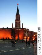 Купить «Москва. Вид на Кремль, Красную площадь», эксклюзивное фото № 2361730, снято 27 марта 2009 г. (c) lana1501 / Фотобанк Лори
