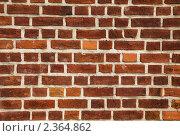 Текстура фактурной кирпичной стены. Стоковое фото, фотограф Николай Винокуров / Фотобанк Лори