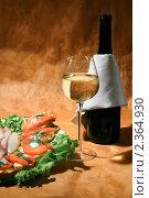 Купить «Натюрморт с рыбными деликатесами и белым вином», фото № 2364930, снято 20 февраля 2011 г. (c) Татьяна Белова / Фотобанк Лори
