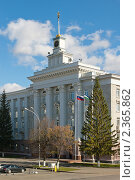 Купить «Административное здание на Советской площади. Уфа», фото № 2365862, снято 10 октября 2009 г. (c) Владимир Ковальчук / Фотобанк Лори