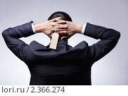 Купить «Менеджер с этикеткой», фото № 2366274, снято 27 октября 2010 г. (c) Raev Denis / Фотобанк Лори