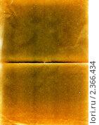 Ретро фон, старая бумага. Стоковое фото, фотограф ElenArt / Фотобанк Лори
