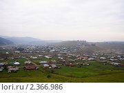 Деревня, вид с возвышенности. Стоковое фото, фотограф Лизунова Анастасия / Фотобанк Лори