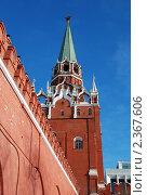 Купить «Москва. Кремль», эксклюзивное фото № 2367606, снято 19 февраля 2011 г. (c) lana1501 / Фотобанк Лори