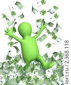 Купить «Счастливый человечек под денежным дождем», иллюстрация № 2368118 (c) Лукиянова Наталья / Фотобанк Лори