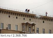 Купить «Рабочие убирают снег с крыши», эксклюзивное фото № 2368766, снято 10 февраля 2011 г. (c) lana1501 / Фотобанк Лори