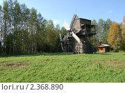 Купить «Мельница», фото № 2368890, снято 6 сентября 2009 г. (c) Шемякин Евгений / Фотобанк Лори